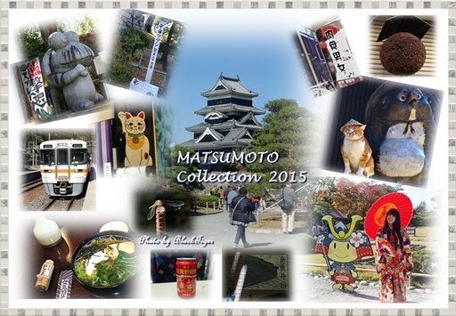 matsumoto2.jpg